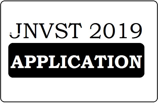 JNVST Online Application 2020