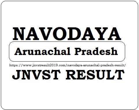 JNVST Arunachal Pradesh Result 2020