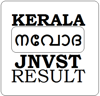 Kerala JNVST Result 2020, Navodaya Result 2020 Kerala